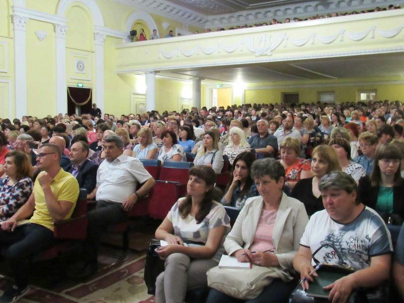 всеукраїнський форум з питань впровадження системи HACCP
