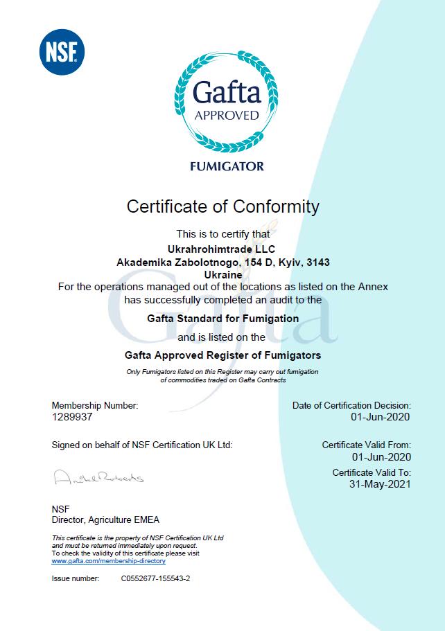 Сертифікат GAFTA (ГАФТА) Украгрохімтрейд