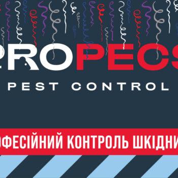 PROPECS